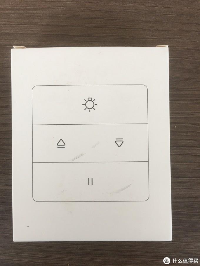 小巧便宜的利器 米家的智能晾衣机