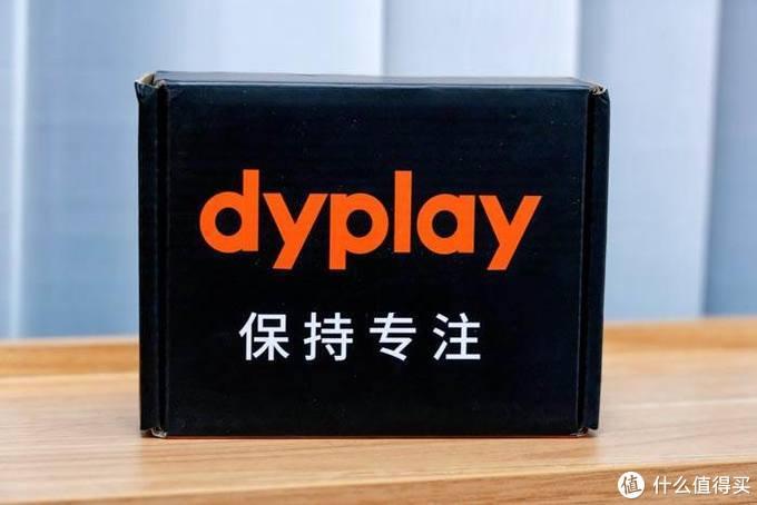 降噪只为好音质,dyplay ANC Elite TWS体验