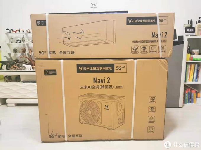 除菌又智能 打造健康宜居环境 云米Navi 2 AI空调晒单