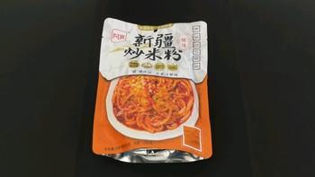 白菜党 篇二十四:四川人做的新疆炒米粉是泡出来的