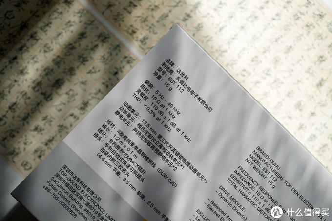 静电耳机价格崩塌!hifi江湖地动山摇!这一切都是达音科EST112惹的祸!!!!