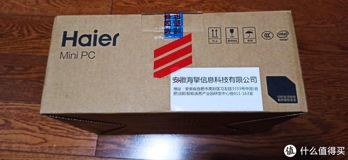 海尔云悦mini N-T96 迷你主机(i5-11400)到手简单测试+翻车记录