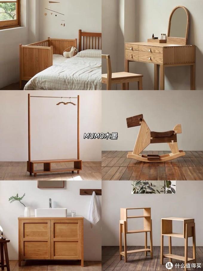 原木风实用家具店铺 小清新日式 北欧风