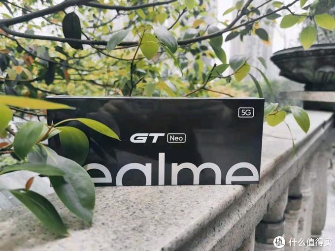 Realme 真我GT Neo|遇见便会爱上的好手机