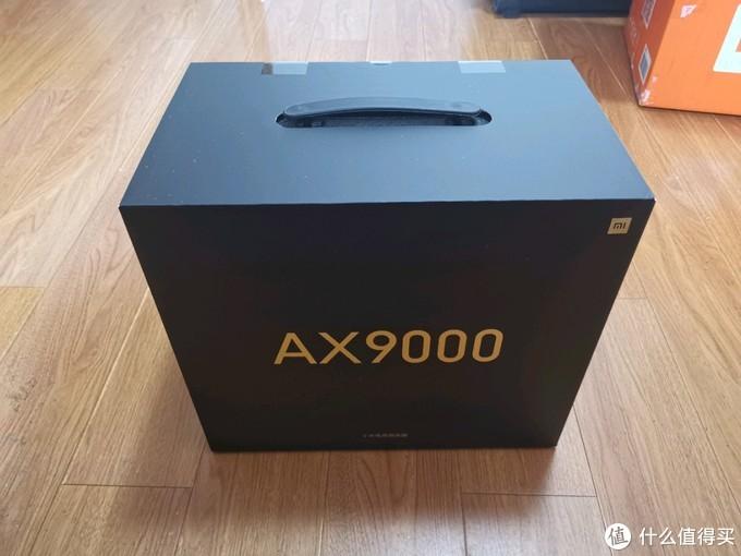 盒子比较精致
