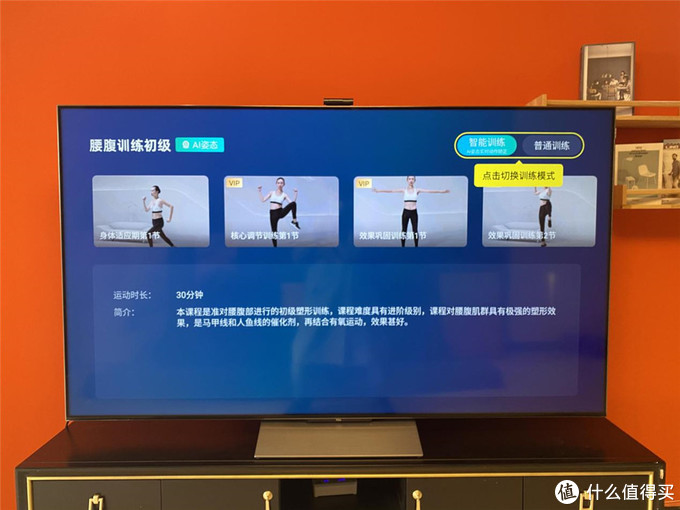 TCL C12摄像头的五种玩法 一家人就是要整整齐齐的