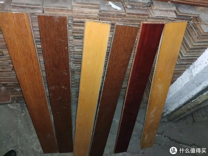 二手实木地板