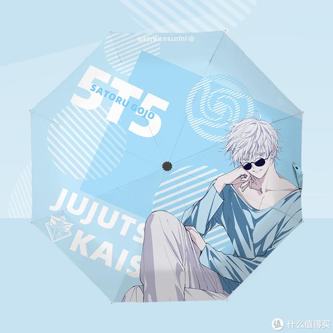 我适合怎样的遮阳伞?