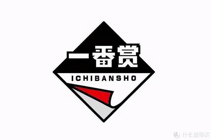 万代超人气的一番赏来中国啦,勾起90后回忆~