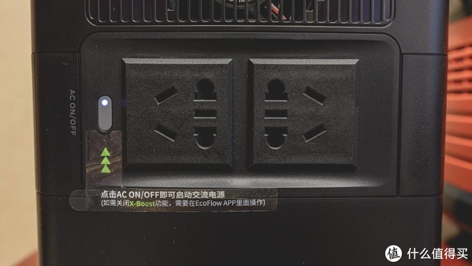 3000元内户外电源对比:EcoFlow正浩vs电小二,谁更值?