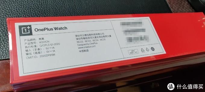 背面的标签,值得注意的是充电功率,达到了5W。相比三星手表的不足2W确实是快充。不过标签上并没有标识电池容量。