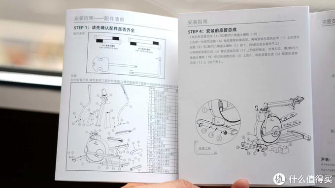 对着江景来减脂-野小兽椭圆机体验