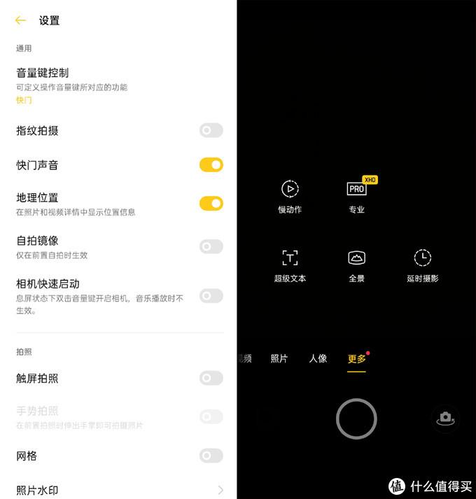 千元级5G手机耐看还有三摄?OPPO A72随拍体验!