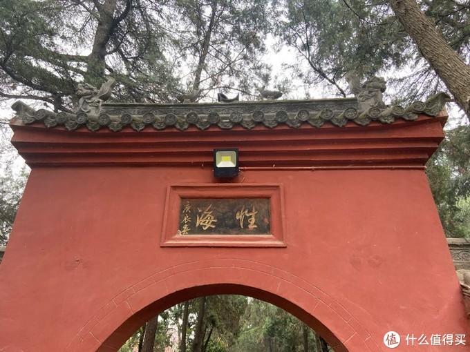 【河南】洛阳小记-白马寺