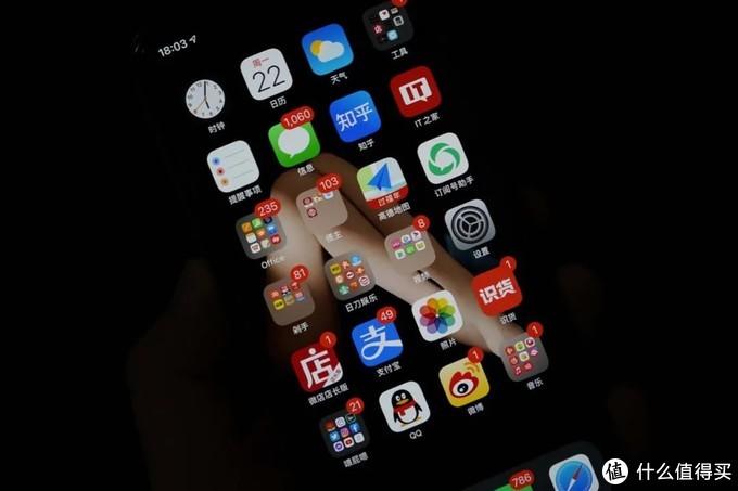 三年后,依然使用iPhone XS Max是一种怎样的体验?
