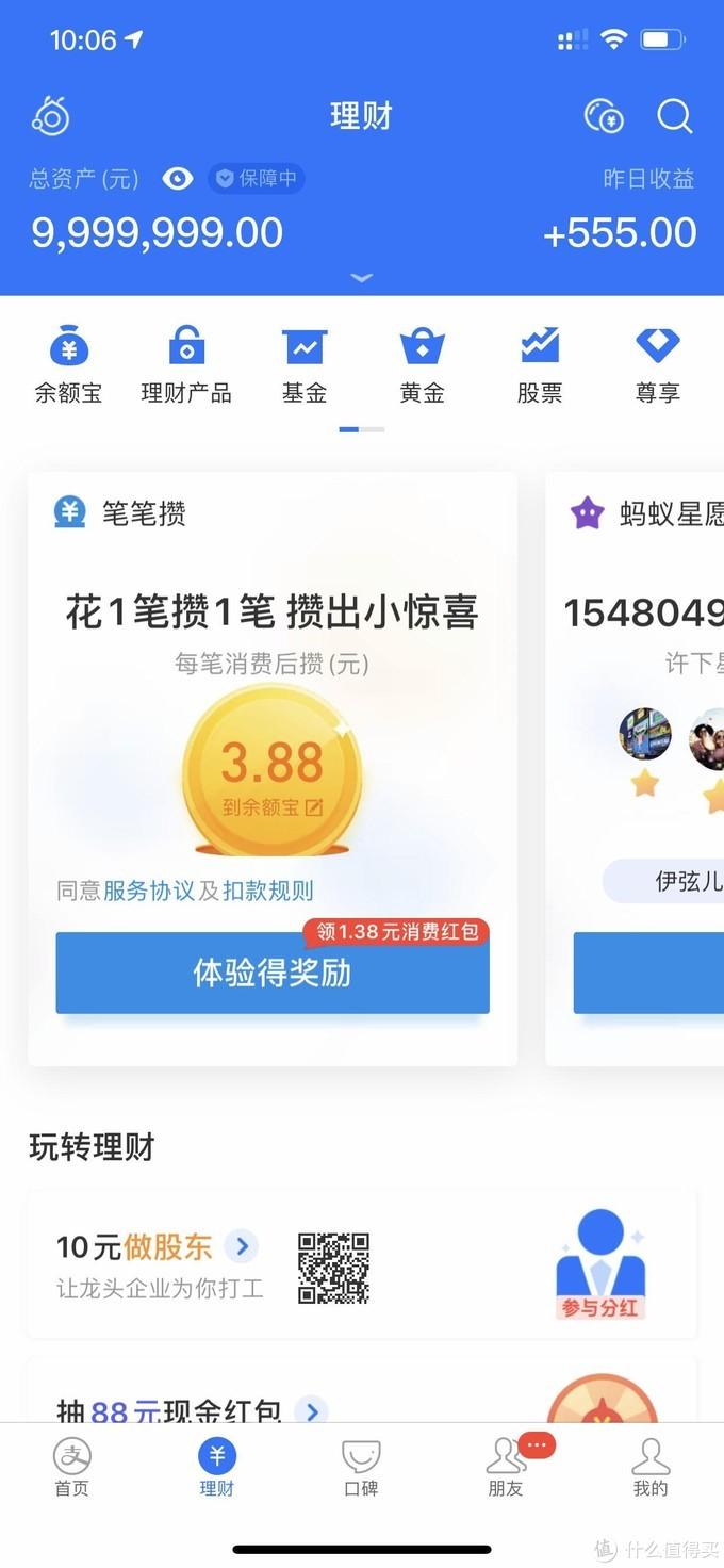 私藏分享:生成器网站大全(工作娱乐必备,推荐收藏!)