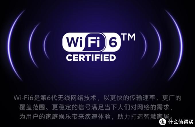 超高速、广覆盖、低延迟——创维Wi-Fi6护眼智慧屏A5 Pro科普向详解