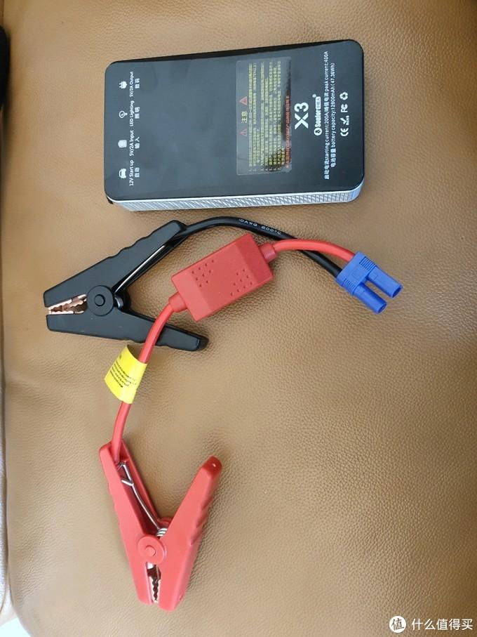 我的小白-福特翼虎60ah小电换80ah大电池,终于不用总搭电了!
