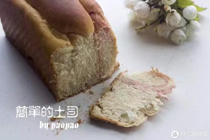 最初的面包