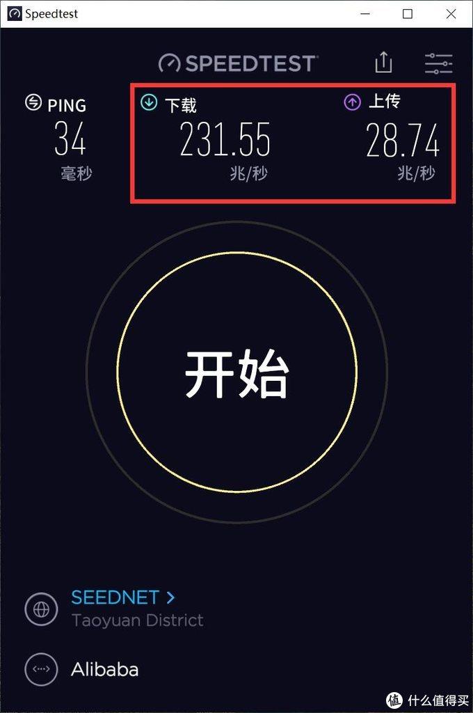 虚拟机的OpenWrt能跑满200M的宽带