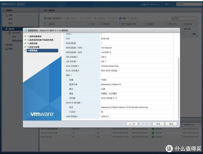 大娃套小娃系列-ESXI虚拟机安装Debian系统实现Docker容器