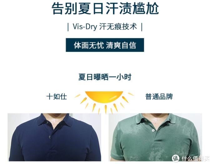 换季买新衣啦:六家高品质、性价比国货棉T推荐