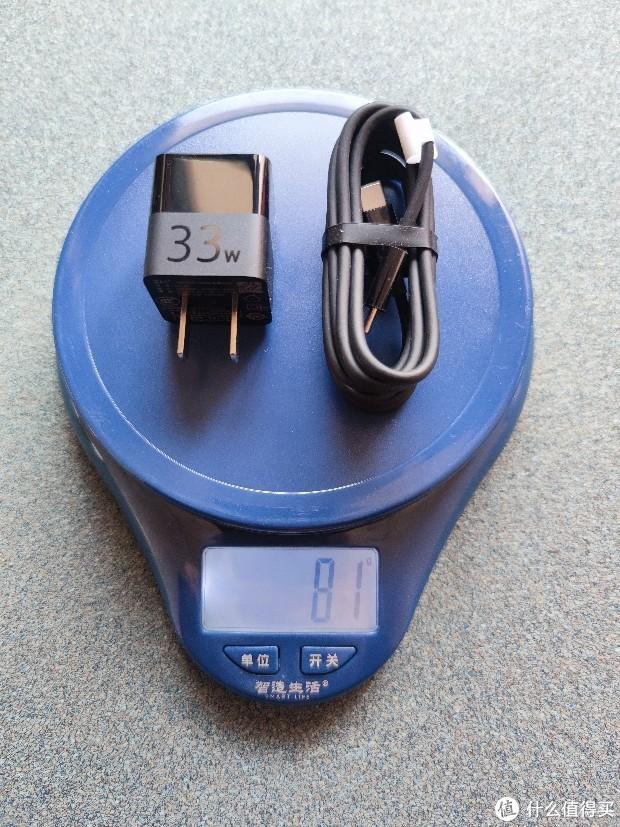 红米K40 Pro用户,第二副充电器的升杯之选