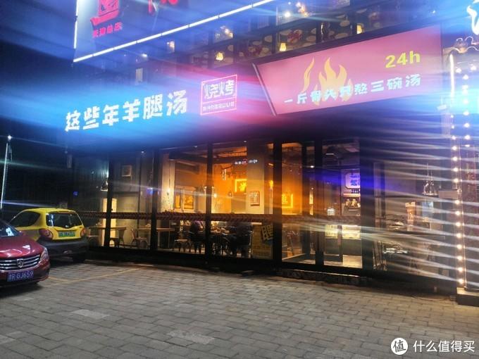 天津也是重碳水的城市呀——仿佛又到了碳水之都