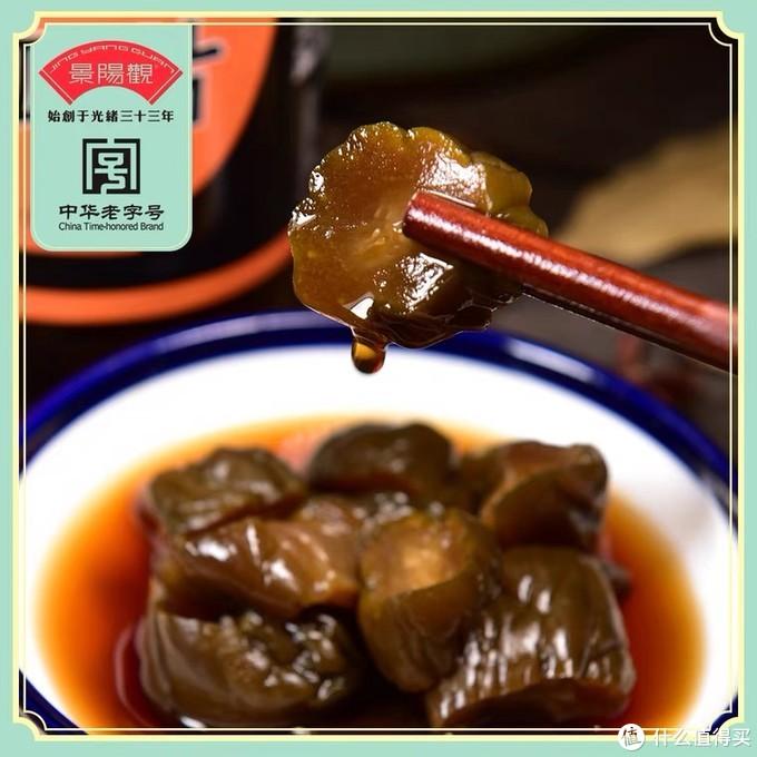 浙江最全中华老字号美食清单(26家41款),糕点、黄酒、酱菜、火腿、卤味,应有尽有!
