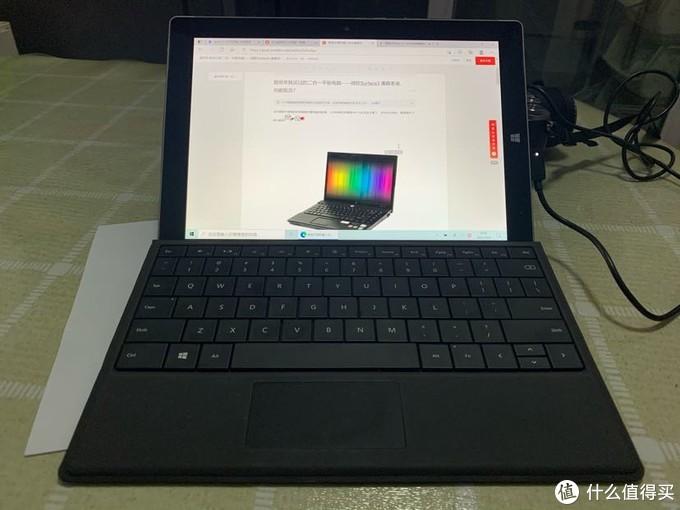 那些年我买过的二合一平板电脑——Surface3 廉颇老矣,尚能饭否