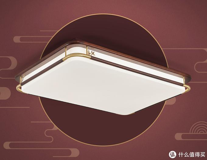 简约新中式装修的点睛之笔—小米有品慧作兰亭智能吸顶灯