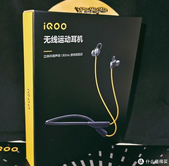 iQOO无线运动耳机深度评测!