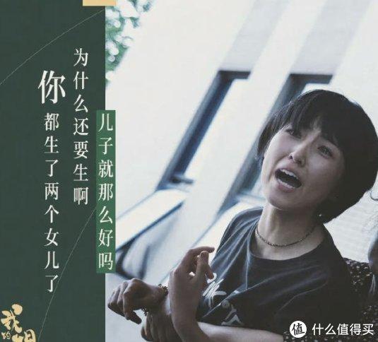 张子枫演的姐姐太好哭了:父母双亡,给20出头的她留下个弟弟