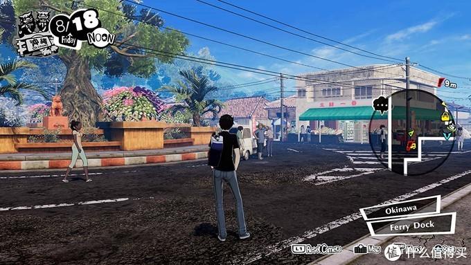 PS5玩家不容错过的PlayStation Plus 精选集免费二十款