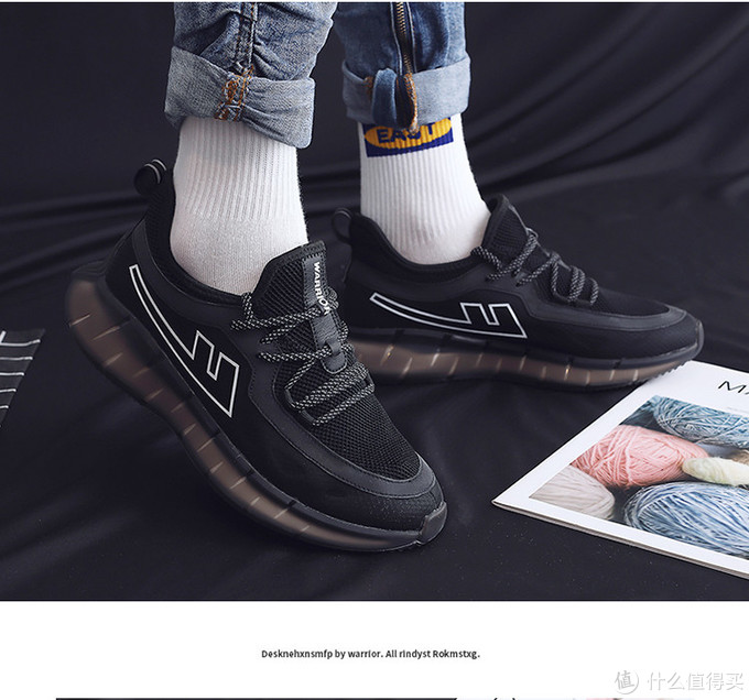 国产当自强——国产男士运动休闲鞋特卖清单,低至2折、百元以下、明星同款、顺丰包邮,等等党入手啦!