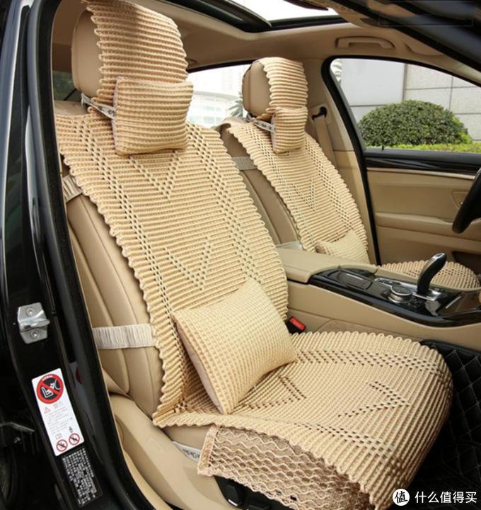 夏季汽车坐垫选亚麻还是冰丝?