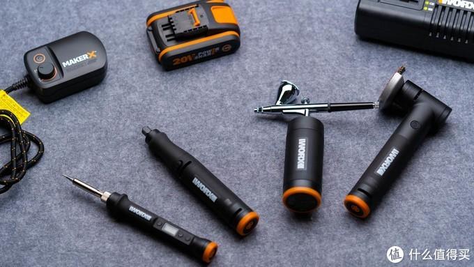一寸小一寸强 家用无线手作工具套装:威克士 MakerX使用体验
