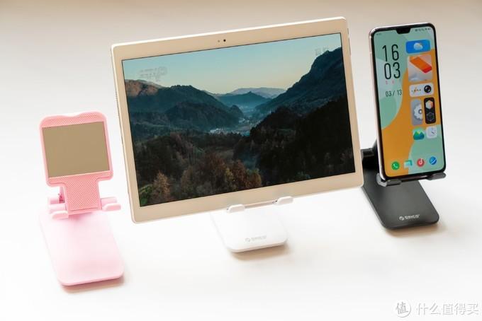 手机支架不仅要选好用的,还得选颜值高的,比如ORICO这两款就不错
