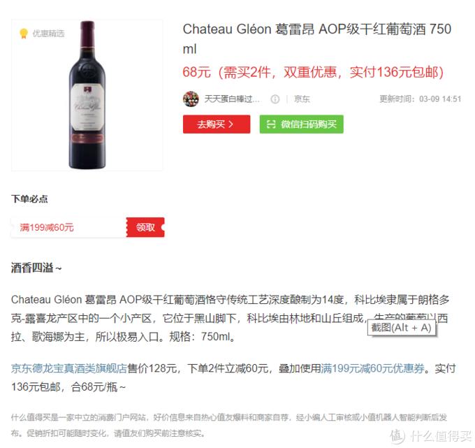 澳洲进口税涨了,葡萄酒该如何选择