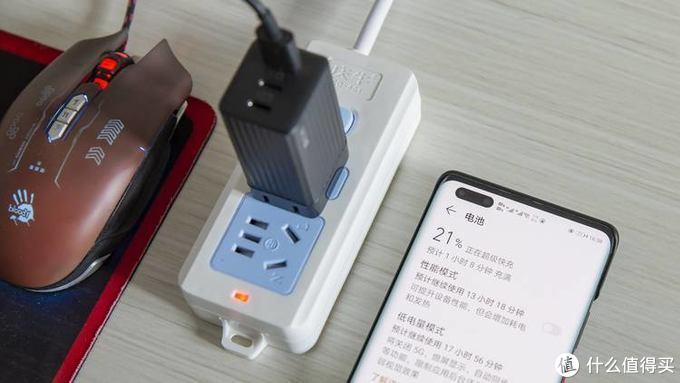 不送充电器不怕,氮化镓征拓S3二代一头多口充电贼快