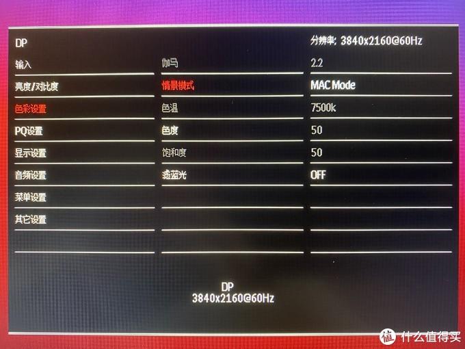谷星X32U21----一台为Mac量身定制的4K显示器