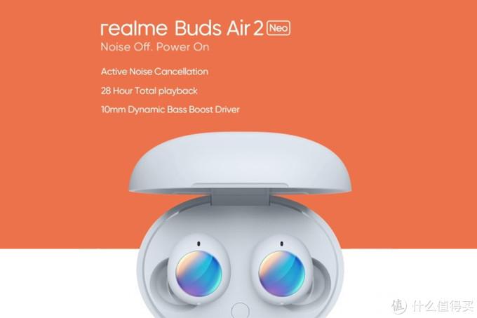 全新渐变幻彩设计,realme Buds Air 2 Neo真无线降噪耳机来了