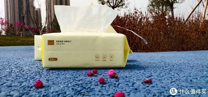 精致生活从高效洁面开始——柚家棉柔洗脸巾