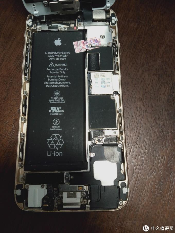 拔掉电池排线
