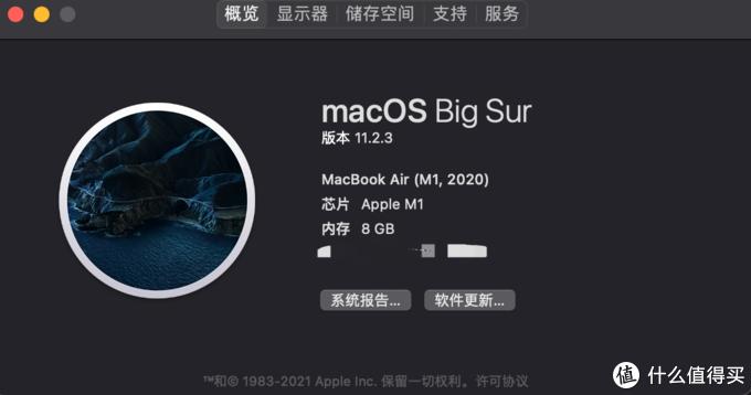 中国工程师破解M1处理器MacBook,成功扩容16G内存、1TB硬盘