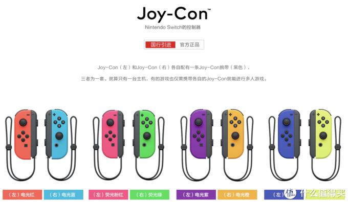 小窍门分享:作为一个老玩家,我是如何甄别厂家,选择Switch的外设及配件的!