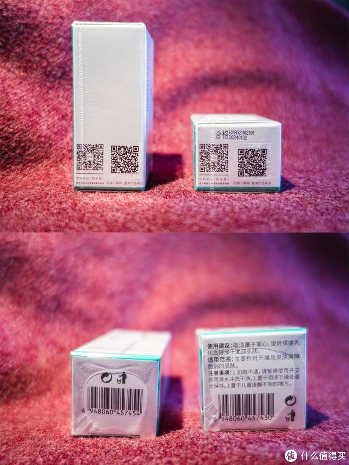 面霜底部有使用说明,需要揉搓乳化后涂抹。