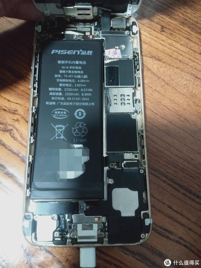 新电池换上的效果