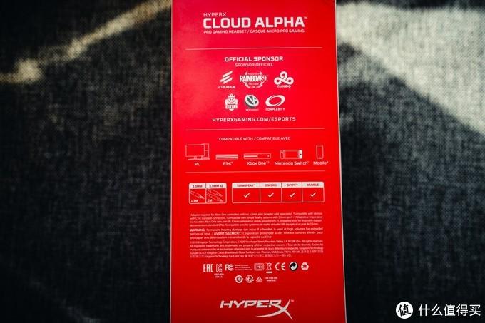 迟到了两年的耳机:HyperX Cloud 阿尔法