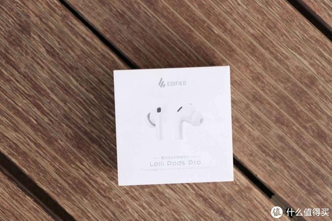 低价位高品质——烧友推荐漫步者LolliPods Pro降噪蓝牙耳机